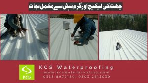 Container Roof Heat Proofing – Roof Heat Proofing Cool Roof