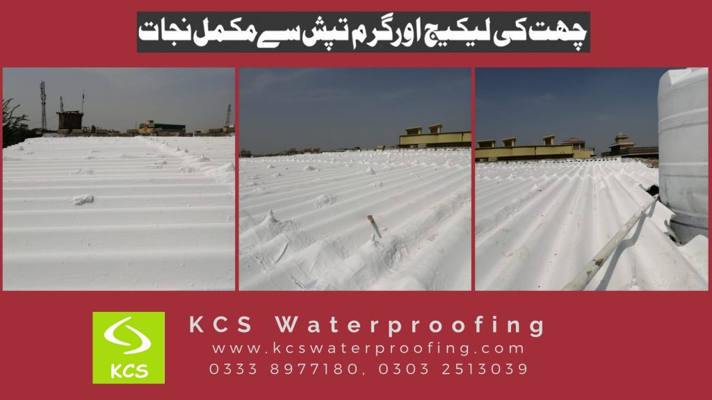 Roof Waterproofing Services Roof Heat Proofing Services